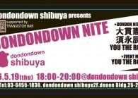 渋谷宇田川町店オープン記念「DONDONDOWN NITE」開催