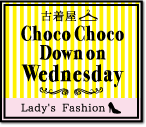 古着屋Choco Choco Down on Wednesday